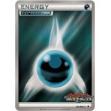 基本悪エネルギー(ジムチャレンジ)【P】{133/BW-P}