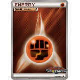 基本闘エネルギー(ジムチャレンジ)【P】{132/BW-P}