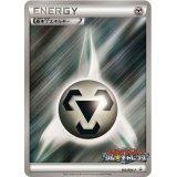 基本鋼エネルギー(ジムチャレンジ)【P】{102/BW-P}