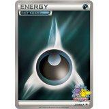 基本悪エネルギー(バトルカーニバル)【P】{227/BW-P}