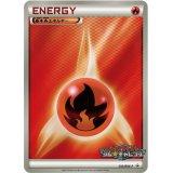 基本炎エネルギー(ジムチャレンジ)【P】{130/BW-P}