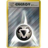 基本鋼エネルギー(ファーストデザインノンキラ)【P】{XY-P}