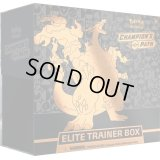 未開封BOX『Champion's Path Elite Trainer Box-チャンピオンズパス エリートトレーナーボックス-』【サプライ】{-}