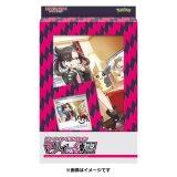 〔外装傷有〕トレーナーカードコレクション『マリィの練習』【未開封BOX】{-}