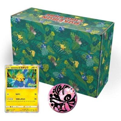 画像1: 『「オコヤの森のセレビィ&ザルード」セブンイレブンセット』【未開封BOX】{-}