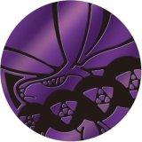 コイン『バドレックス(紫色)』【サプライ】{-}