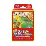 未開封BOX『いつでもどこでもファミリーポケモンカードゲーム』【その他】{-}