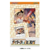 〔外装傷有〕トレーナーカードコレクション『サイトウの放課後』【未開封BOX】{-}