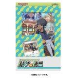 〔外装傷有〕トレーナーカードコレクション『ルリナの休息』【未開封BOX】{-}