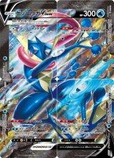 ゲッコウガV-UNION(4枚セット)【-】{001/013~004/013}
