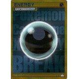 基本悪エネルギー(BREAK UR/未開封)【P】{XY-P}