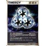 ブーストエネルギー【P】{016/PLAY}