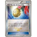ポケモンカードジムメダル【P】{XY-P}