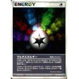 〔状態B〕マルチエネルギー【P】{042/ADV-P}