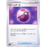 ドリームボール【U】{061/069}