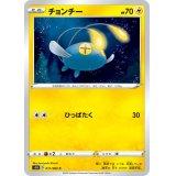 チョンチー【C】{017/060}