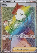 ☆SALE☆マリィ【HR】{072/060}
