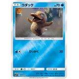 コダック【C】{009/024}