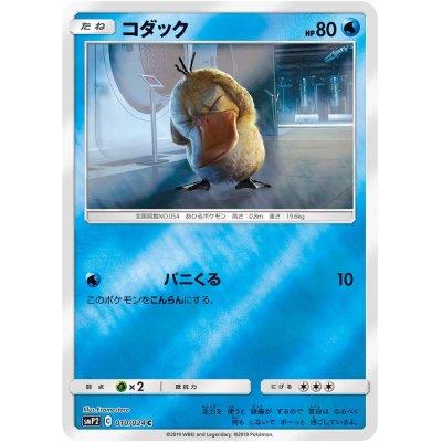 画像1: コダック【C】{010/024}