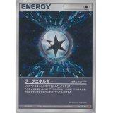 ワープエネルギー【P】{017/PLAY}